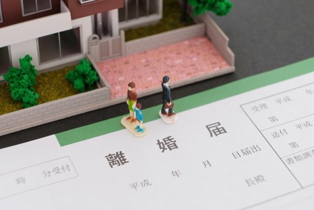 離婚 不動産一括査定