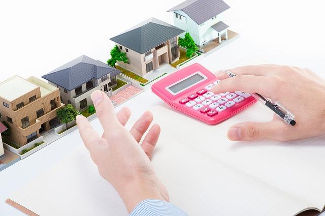 相続した不動産を売却する際の4種類の遺産分割方法