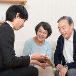 マンション売却に関する税金と確定申告