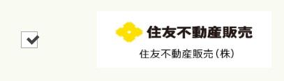 すまいバリューの不動産一括査定 大阪府阪南市