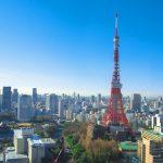 【実践】東京都23区の不動産を高く売る不動産一括査定