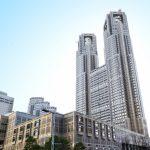 新宿区のマンション査定・ガチ○○重要