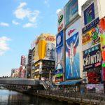 【実践】大阪府の不動産を高く売る不動産一括査定