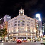 東京都中央区のマンション査定・ガチ○○重要