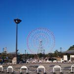 江戸川区のマンション査定・ガチ○○重要