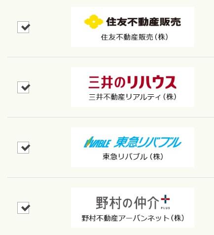 すまいバリュー 東京都23区の不動産一括査定