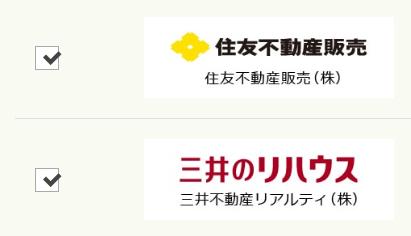 すまいバリューの不動産一括査定 神奈川県