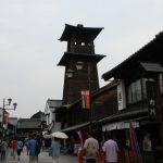【実践】埼玉県の不動産を高く売る不動産一括査定