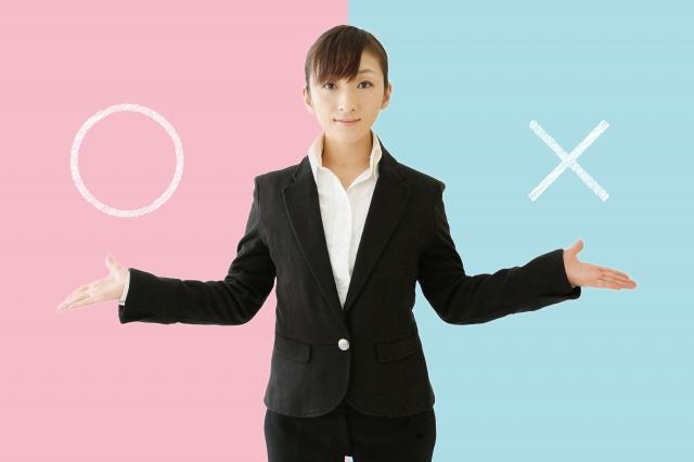 賃貸・売却の同時募集する場合のメリットとデメリット