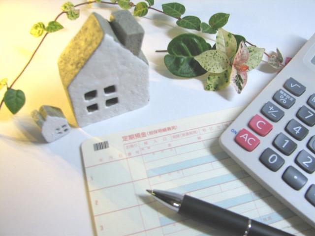賢く一戸建てを売るための注意点③ 住宅ローンを完済する