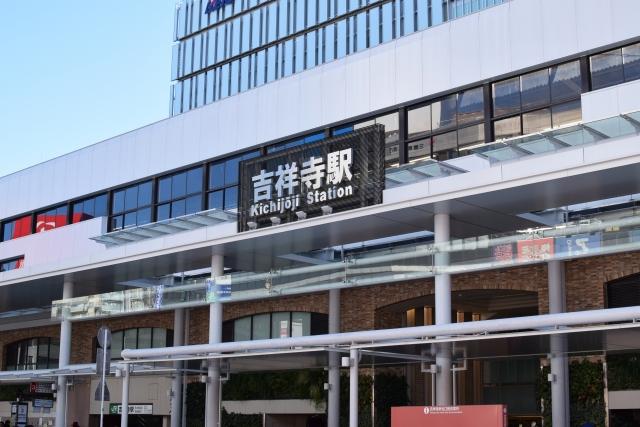 武蔵野市のマンション一括査定