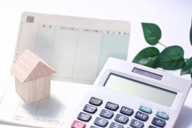 不動産購入・減価償却の計算方法