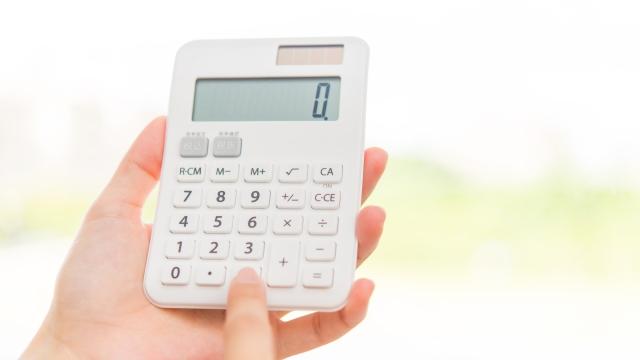 取得費が不明でも概算取得費を用いれば計算可能