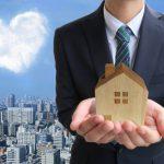 不動産売却は購入者の気持ちになるのが大切