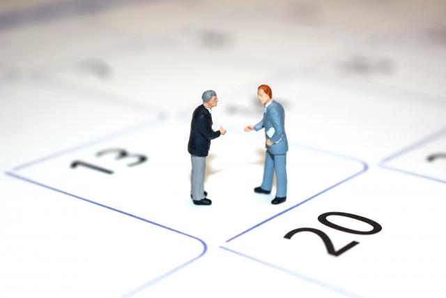 値引き交渉があった場合の価格の下げるタイミング