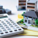 不動産を売却した時の固定資産税