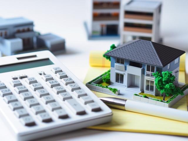 不動産譲渡取得税とは?