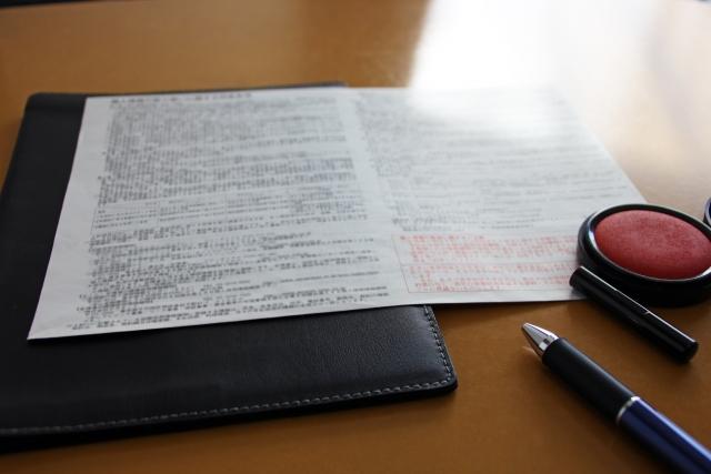 売買契約時及び決済時の必要書類