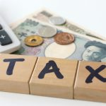 相続した不動産を売却する際にかかる税金とは?