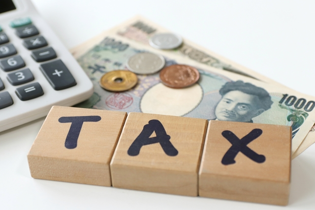 不動産の売却・税金