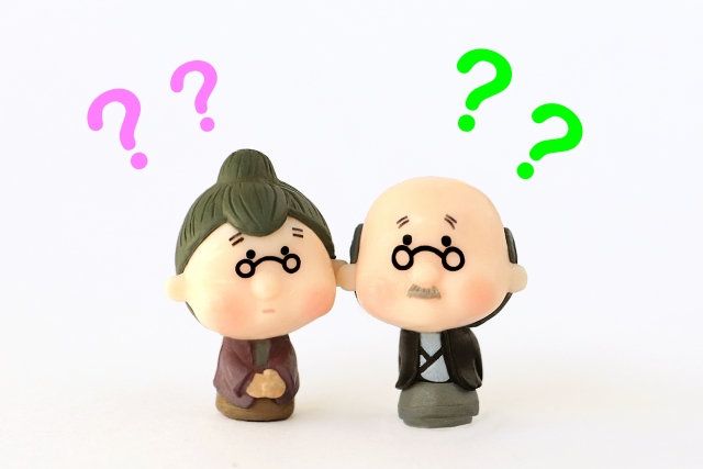 不動産売却に関する疑問