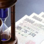 不動産売却査定と築年数との相場との関係
