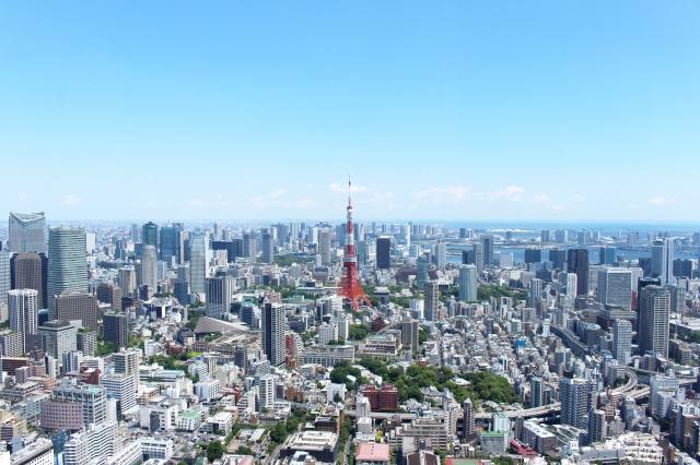 東京の不動産